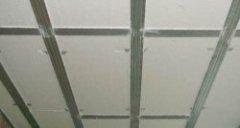 Фото 3 - Утеплення стелі пінопластом зсередини