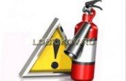 Вимоги пожежної безпеки до утеплювача